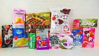 Коробка Японских Вкусняшек - Рандомные Сладости с j-by.ru