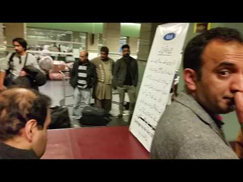 ISLAMABAD international Airport baggage collection