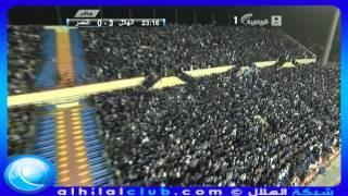 Saudi Cup Al-Hilal 3 - 0 Nasser  23/1/2012 (Dawsari) 2017 Video