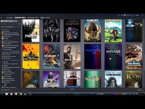 Steam - новый интерфейс, настройка