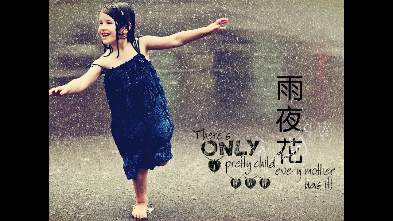 雙人舞 雨夜花 Waltz 歌詞版 - YouTube