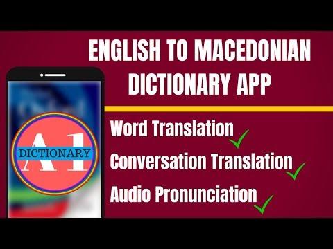 English To Macedonian Dictionary App | English To Macedonian Translation App