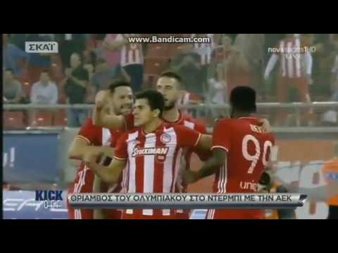 6η Αγ. Ολυμπιακός - ΑΕΚ 3-0 / Olympiakos vs AEK 3-0 All goals 2016
