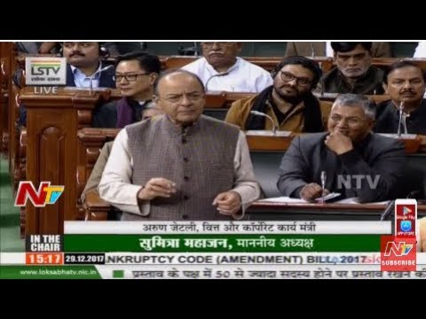 Arun Jaitley Responds to Queries Raised by Members on Bankruptcy Code Bill || Parliament Sessions