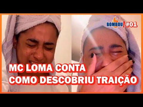 TATI ZAQUI beijando NEYMAR  e MC LOMA conta como descobriu traição thumbnail