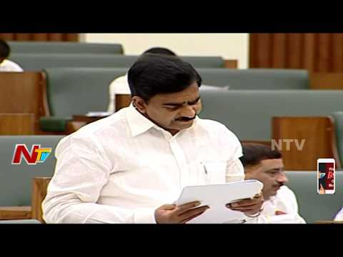 Andhra Pradesh Assembly Winter Sessions || Question Hour Part 01 || 20-11-2017 || NTV