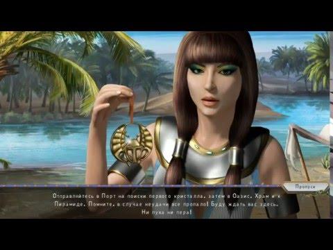 Игра Загадки Египта геймплей Mysteries of Egypt gameplay