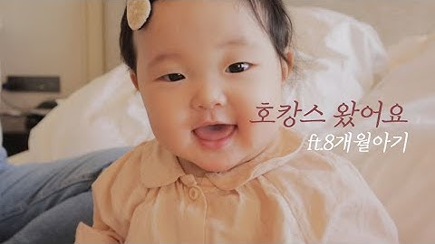 hellominha_8개월 아기와 떠난 첫 호캉스 여행🎈(ft.인천파라다이스시티호텔)💛