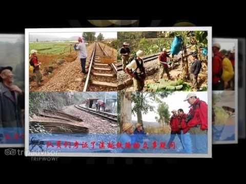 2009 Explore The Yunnan-Vietnam Railway
