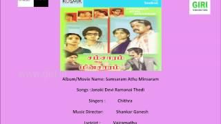 04 Janaki Devi Ramanai Thedi-Samsaram Athu Minsaram-Tamil-K. S. Chitra-Vairamuthu