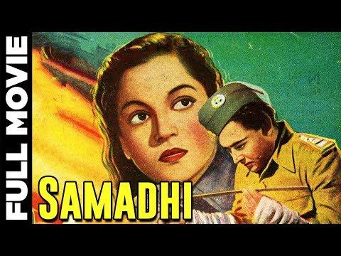 samadhi-(1950)-full-movie-|-समाधि-|-ashok-kumar,-nalini-jaywant,-shyam