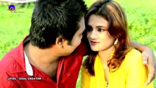 Bangla New Song 2016  By 2017  Tomar Hridoy Akashe Singer   Md faruk 2