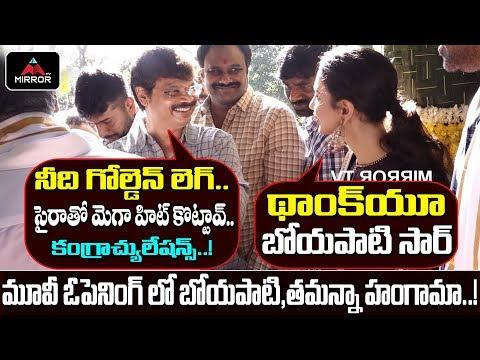 Sye Raa Narasimha Reddy Success Wishes to Tamannah By Boyapati | Chiranjeevi | Mirror TV