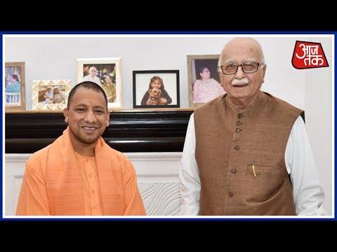 Yogi Adityanath Meets L. K. Advani