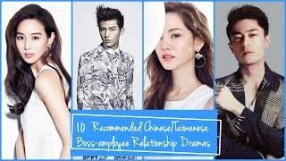 Video 10 Recommended Chinese/Taiwanese Boss - employee Relationship Dramas download MP3, 3GP, MP4, WEBM, AVI, FLV April 2018