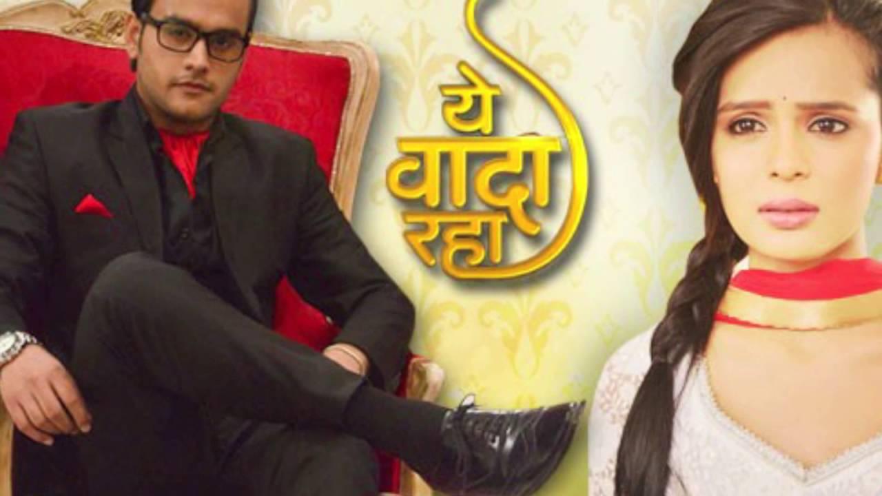 Zee tv yeh vaada raha song mp3 download.