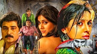 Rashmi Suspense Thriller Movie | Volga Videos