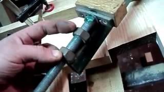 Самодельные струбцины (прижимная пятка )(В этом видео я показал свой вариант самодельных струбцин для склейки щита и.т.д. ( в частности свою конструк..., 2016-12-06T20:40:19.000Z)
