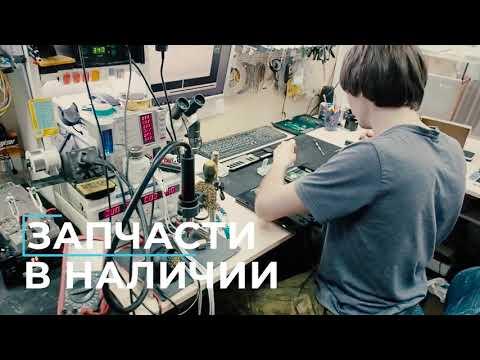 СЦ Mobilnik - ремонт Apple IPhone, ноутбуков, телефонов