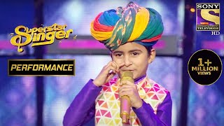 """Fazil and Thanu Leave The Audience In Splits With Their """"Kala Chashma"""" Act 