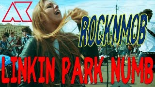 Linkin Park Numb MASS Cover ROCKANDMOB 2017 Moscow