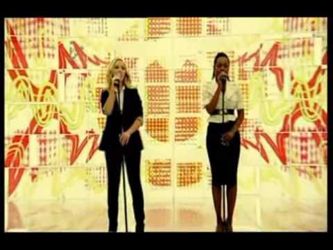 Sugababes - Ugly (Popworld 2005) mp3