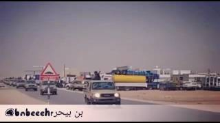Gambar cover قبيله زعبنوت المهري الي مدريه ححات