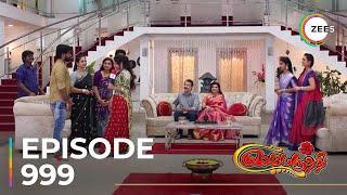 Sembaruthi | Ep - 999 | Sneak Peek | Shabana Shajahan | Priya Raman | Agni