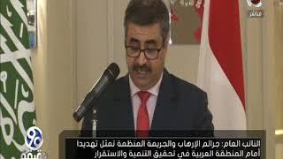 النائب العام: جرائم الإرهاب والجريمة المنظمة تمثل تهديدا أمام المنطقة العربية في تحقيق التنمية