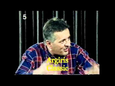 ΓΙΩΡΓΟΣ ΓΕΩΡΓΙΟΥ - ΚΑΤΕΡΙΝΑ ΓΙΑΤΖΟΓΛΟΥ  ( 1996 )