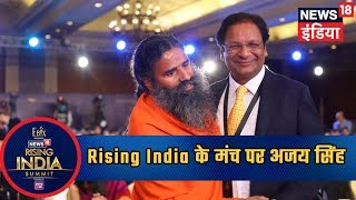 #News18RisingIndia Summit 2019 | SpiceJet Airlines' Ajay Singh bats for Modi government