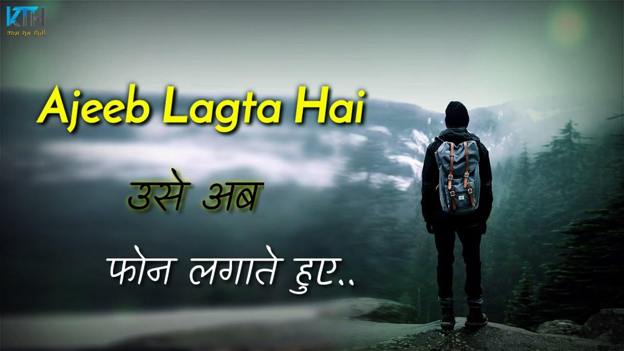 वो एक आंसू भी ना रोया || Sad Status New Status For Whatsapp Status For Love - Kash Tum Hoti