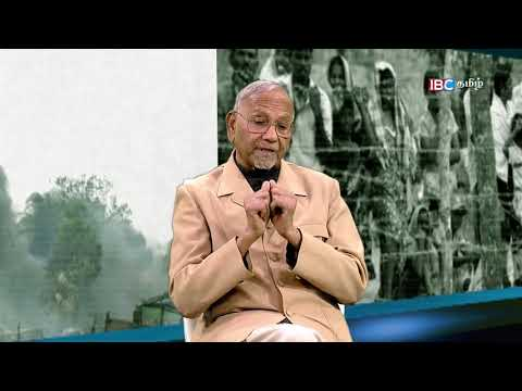 Fourth World Tamil Research Conference 1974   Mullivaikkal Mudivalla 17-02-2018   IBC Tamil TV