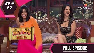 Comedy Nights With Kapil | कॉमेडी नाइट्स विद कपिल | Episode 62 | Sunny Leone | Ekta Kapoor