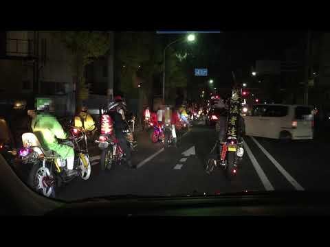 川崎「ハロウィン暴走」爆音の一部始終撮った