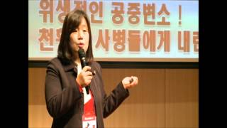 Dream of Butterfly: MIHYANG,YOON at TEDxHAS
