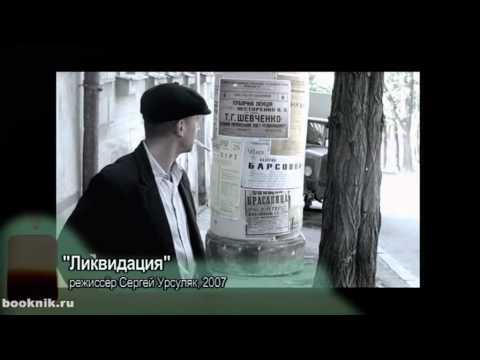 Сталинград (2013) смотреть онлайн или скачать фильм через