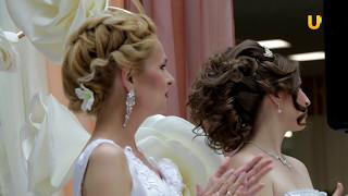 Новости UTV. Фестиваль невест - 2017