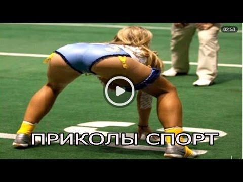 Спортивные ..avi
