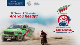 PakWheels Sarfaranga Desert Rally 2018 | Mountain Dew | Teaser