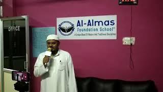 AL  ALMAS SCHOOL BIDAR