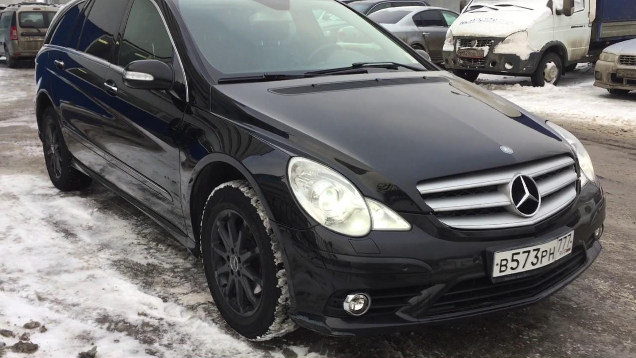 Купить Mercedes-Benz S-класса 2011 г.в. - Москва - YouTube