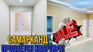 Продаётся 3-комнатная квартира в Самарканде/Узбекистан