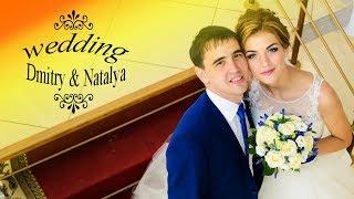 Смотреть клип Свадебный Клип Дмитрия Рё Натальи онлайн