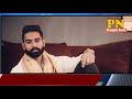 Parmish Verma Latest Update | Parmish Verma Goli Kand | Parmish Verma News Today