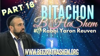 Bitachon B'HaShem PART 18 The Cure For Jealousy