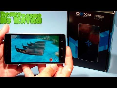 Обзор Смартфона DEXP Ixion ML2 5'' с батареей на 5 200 мАч  от Всяко разно из Китая