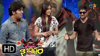 Naa Show Naa Ishtam - 28th November 2015 - Full Episode 3 - ETV Plus