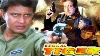 Митхун Чакраборти-индийский фильм:Бенгальский тигр /Bengal Tiger(2001г)