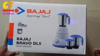 Bajaj Bravo 500 W Mixer Grinder (Rs.1999) - Unboxing | Chetan Technical